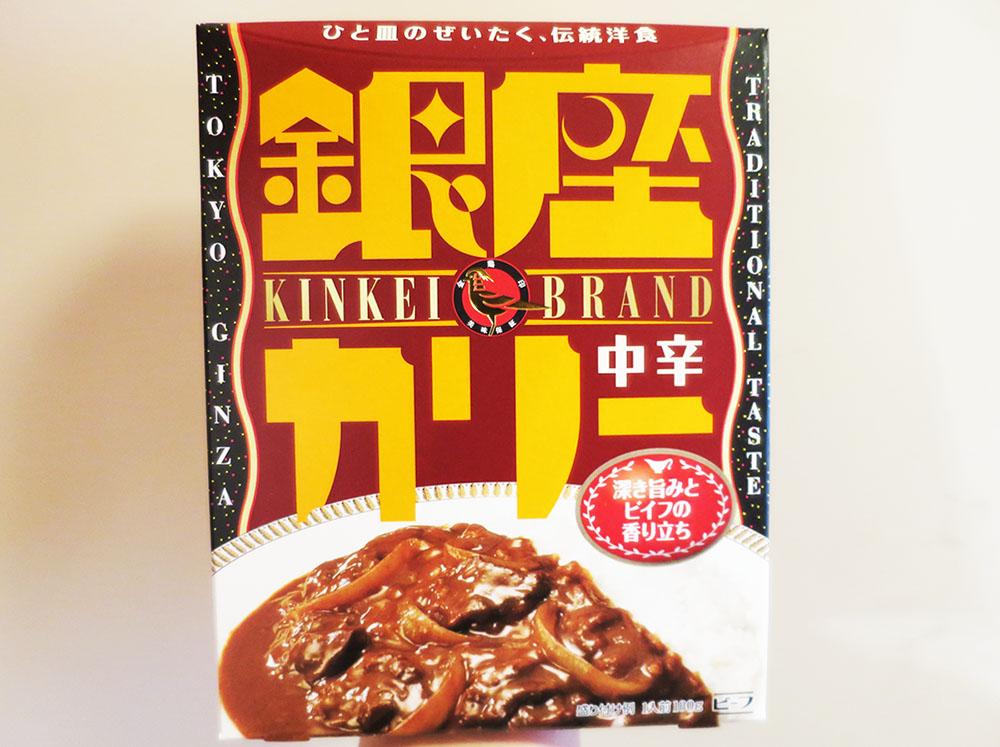 レトルトカレー 銀座カリー ちょいアレンジ 高菜