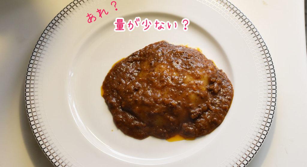 杵つき餅カレー